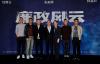 北京英皇电影城五星级尊悦观影体验助燃票房口碑