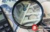 日本引入新的税务申报制度,防止加密货币领域偷税漏税