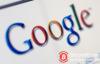 """谷歌人工智能将比特币描述为""""崩溃的经济泡沫"""""""