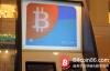 彭博社抨击比特币ATM机是用于洗钱的机器