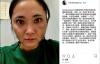 蒋劲夫日本女友再次发文,称被蒋劲夫踢到肚子导致流产