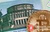 【蜗牛娱乐】白俄罗斯最大的银行正在致力于推出自己的数字货币交易所