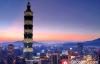 【蜗牛娱乐】虚拟货币有新解 台湾银行业挺不挺?