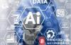 【蜗牛娱乐】调查显示:相比加密货币,人工智能(AI)更被认可