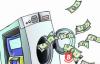 【蜗牛娱乐】俄罗斯最高法院将非法使用加密货币列入反洗钱法
