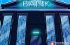 国际清算银行报告质疑加密货币工作量证明机制(PoW)