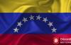 【蜗牛娱乐】委内瑞拉监管局开始对加密货币汇款进行监管和征税