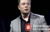 【蜗牛娱乐】Elon Musk:谁拥有早期BTC,谁就值得获得延迟满足诺贝尔奖
