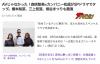 【蜗牛娱乐】真相大白!最强写真偶像森咲智美与AV监督合作的原因是…