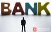 【蜗牛娱乐】彭博社:银行仍不愿为加密公司开设账户