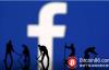 【蜗牛娱乐】Facebook不会在加密货币领域成功的理由