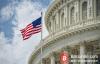 【蜗牛娱乐】美国国会议员一反常态开始支持比特币!