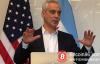 【蜗牛娱乐】加密货币采用不可避免,美国芝加哥市长认定未来会出现另外一