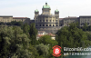 【蜗牛娱乐】瑞士:将调整现有立法 以适应加密货币监管