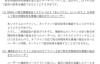 【蜗牛娱乐】门头沟事件尘埃落定?