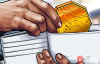 【蜗牛娱乐】电子商务巨头乐天准备于4月推出加密货币交易所