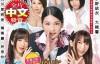 【蜗牛娱乐】AV女优共演番号AVOP-404 全中文AV令撸男鸡动