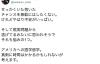 【蜗牛娱乐】想去美国留学…若月まりあ发表休业宣言!