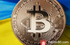 【蜗牛娱乐】加密货币在乌克兰仍不受监管并且不合法