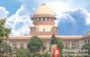 【蜗牛娱乐】印度最高法院将审理加密法案的新日期推迟到7月23日