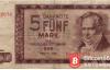 【蜗牛娱乐】达沃斯报告:超过40家中央银行正在考虑区块链货币