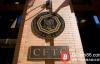 【蜗牛娱乐】CFTC主席:不会阻碍加密资产发展,将密切监控市场发展