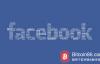【蜗牛娱乐】巨头来了:Facebook加密项目融资10亿美元