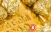 【蜗牛娱乐】肖磊:中国增持黄金比特币大涨 沙特威胁弃用美元