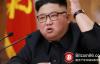 【蜗牛娱乐】报告:朝鲜窃取价值7亿美元的加密货币可为研发核武器提供资金