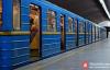 【蜗牛娱乐】乌克兰首都基辅正在重新审查采用比特币用于公共交通可行性