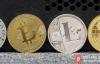 【蜗牛娱乐】在比特币首次大幅反弹后 其他主流加密货币也开始暴涨