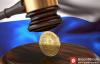 【蜗牛娱乐】密歇根州众议院投票表决将加密货币案件纳入刑法