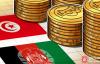 【蜗牛娱乐】阿富汗,突尼斯央行考虑发行比特币债券