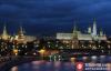 【蜗牛娱乐】俄罗斯开始加密货币技术测试