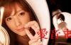【蜗牛娱乐】爱音麻里亚(爱音まりあ)引退了吗 知名女优为什么清空推特