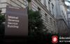 【蜗牛娱乐】美国国税局表示,将很快发布加密税收指导意见