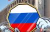 【蜗牛娱乐】俄罗斯央行预计将于2019年春季通过加密货币法案草案