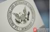 """【蜗牛娱乐】美国SEC""""2019金融科技论坛""""将讨论比特币和区块链"""