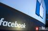 【蜗牛娱乐】Facebook发币最全解读:各国央行为何紧张?