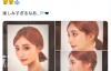 【蜗牛娱乐】明日花kirara将开整型医院 亲自当模特拍照宣传