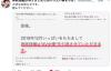 【蜗牛娱乐】神咲诗织宣布引退 神咲诗织为什么要退出AV界