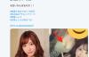 【蜗牛娱乐】葵(Aoi)最新番号SSNI-485 H奶眼镜女征服有妇之夫