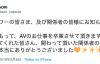【蜗牛娱乐】资深女优Kaori不干了 Kaori三十岁解禁进军AV界