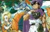 【蜗牛娱乐】《Dragon Quest 勇者斗恶龙 Your Story》定档 全球玩家兴奋不已