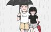 【蜗牛娱乐】搞笑漫画《最美的不是下雨天》 浪漫女生雨中散步成落汤鸡