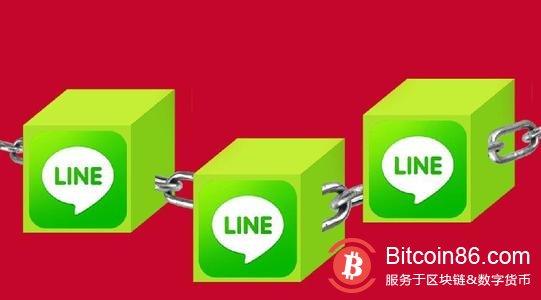 【蜗牛娱乐】日本通讯巨头LINE:在加密货币业务方面还未做出最终决策