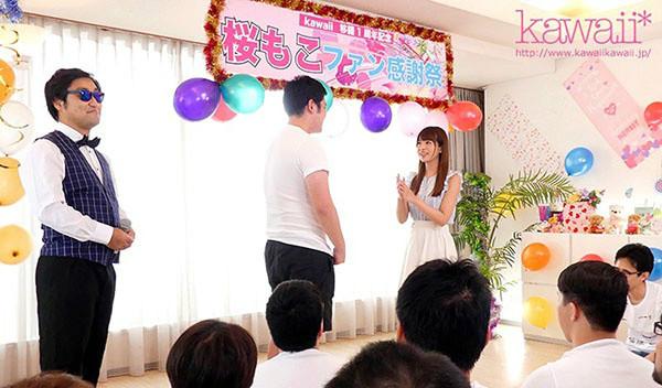【蜗牛娱乐】樱萌子(樱もこ)感谢祭番号 出道1周年肉体回馈粉丝