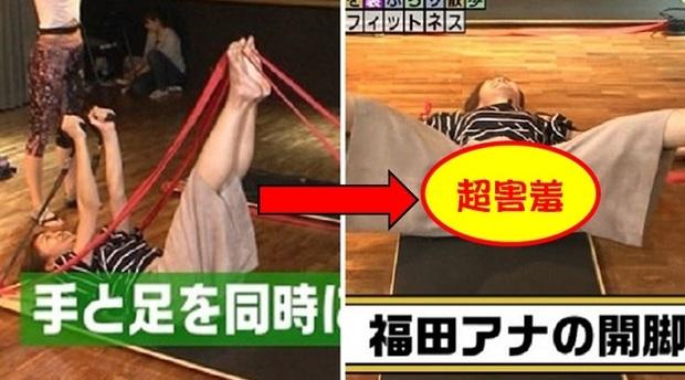 """【蜗牛娱乐】日本女主播示范""""超激烈瘦身法 双腿打开瞬间让男性网友激动起来了"""