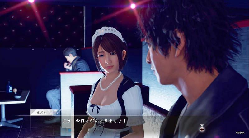 【蜗牛娱乐】日本男子揉乳酒吧感染怪病住院 网友调侃:得了性病