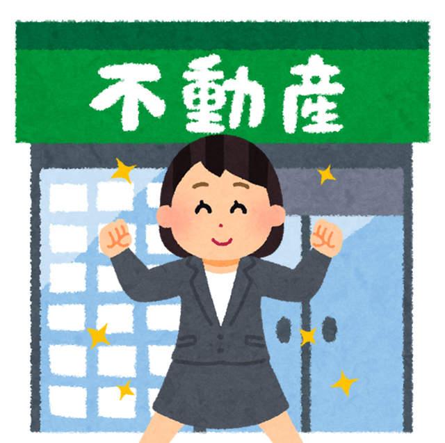 【蜗牛娱乐】日本网友盛赞台湾房仲OL令他超兴奋 AV什么的根本比不上